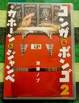 20141021nobu001.jpg